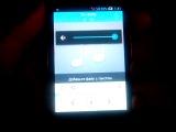 Как поставить мелодию на звонок на alcatel`e 4030d