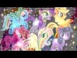 «Со стены Дружба это чудо 3 сезон» под музыку Мои маленькие пони - Радуга Дэшь. Picrolla